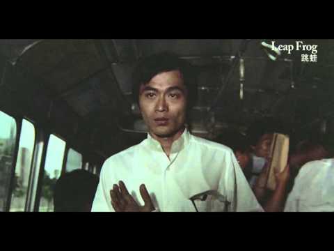 台灣新電影浪潮 Taiwanese New Wave Cinema|數位修復 典藏發行|《光陰的故事》In Our Time