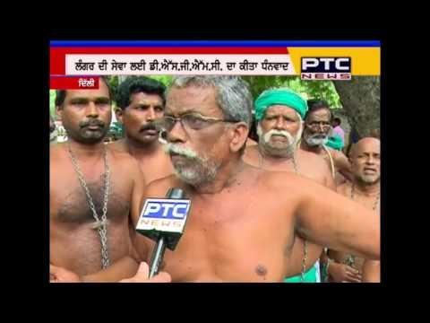 Gurdwara Doing Langar Sewa For Tamil Nadu Farmers in Delhi, Jantar Mantar