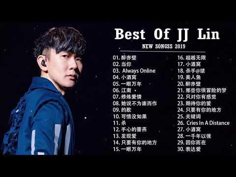 Download JJ LIN New Songs 2019 - 2019新歌 jj lin林俊杰最好的歌 - 這首歌的最佳專輯林俊杰 2019 Best Songs Of JJ Lin
