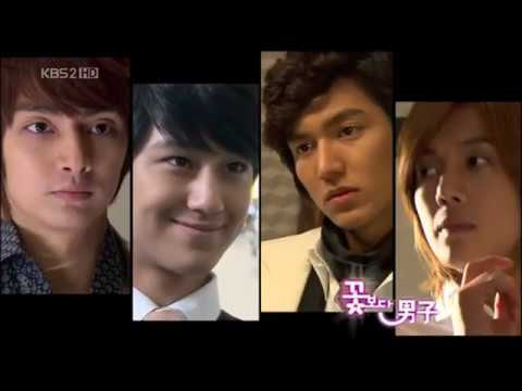 Download Boys Over Flowers Episode 1 - F4 Introduction Scene