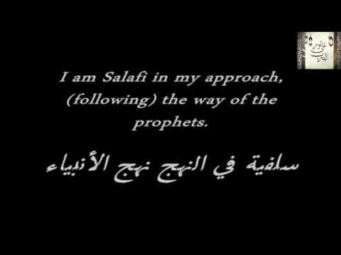 هذا منهجي السلفي This is my Minhaj Salafi