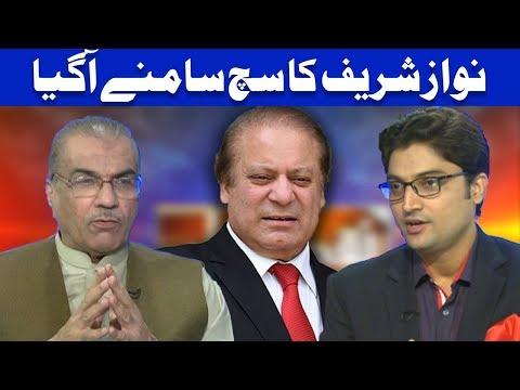 Nuqta E Nazar With Ajmal Jami - 3 October 2017 - Dunya News
