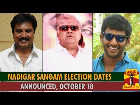 Nadigar Sangam Election Dates Announced - Thanthi TV
