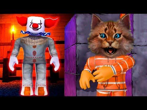 Клоун ОНО пришел на День Рождения друга в роблокс! Страшная История в Roblox Camping