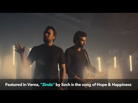 Zinda (Band Version) | Complete Song | Verna |