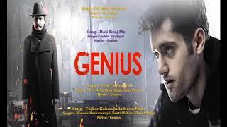 Download Genius Audio Jukebox | Nonstop Music | Full Album