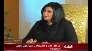 بالفيديو.. رئيس وزراء اليمن لـ