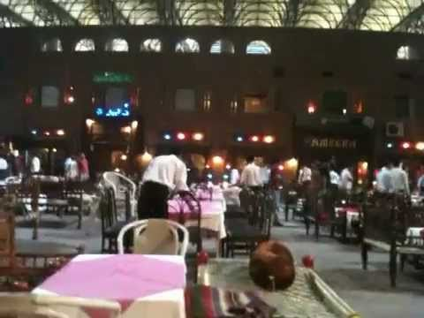 Dera Restaurant Lahore Menu