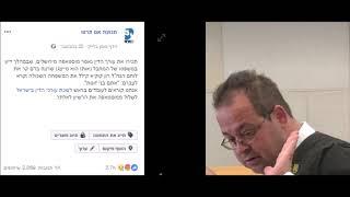 משפט רצח רון קוקיא היד סנגור המחבל התפטר