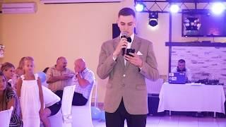 Стих на свадьбе