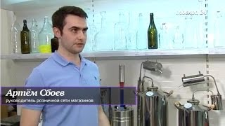 Москва24 программа Фанимани у Домашней Винокурни