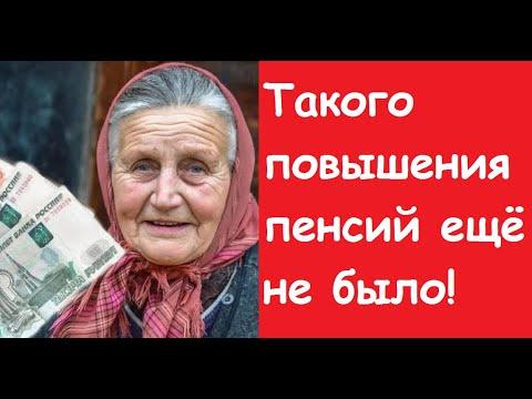 В России готовят выплату недополученных пенсий за последние годы. Какие надбавки получат пенсионеры