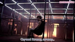 Рус саб MV NU EST Action русский перевод