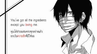 Gambar cover Nightcore - Cake [Male Version] [Thai sub]