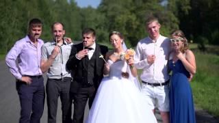 прикольные моменты  Свадьба Курган