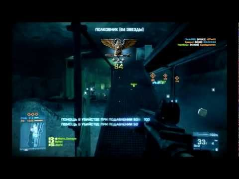 LVL HACK Battlefield 3 [2013]