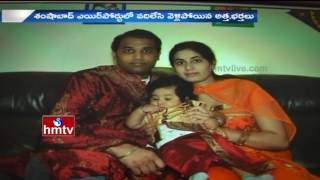 Mother-In-Law and NRI Husband Torture His Wife For Extra Dowry | HMTV