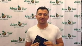 Отзыв Олега о Шенген Визе на Год !!!