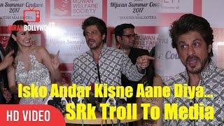 Shahrukh Khan Troll To Media Reporters | Very Funny