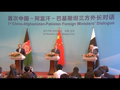 Foreign Ministers of China, Afghanistan, Pakistan Announce Dialogue Achievements