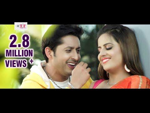 PAPA SE PERMISAN - CHALLENGE Movie Song - पापा से परमिसन - 2017 का हिट फिल्म  -चैलेंज - Pawan Singh