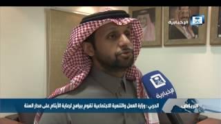 الحربي : وزارة العمل والتنمية الاجتماعية تقوم ببرامج لرعاية الأيتام على مدار السنة