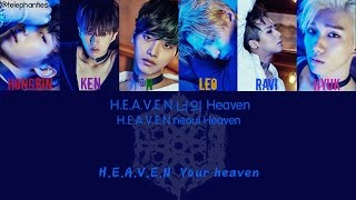 VIXX - Heaven [ENG/Color Coded/HAN/ROM Lyrics] MP3