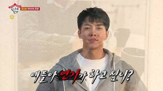 SBS  - 18년 12월 16일(일) 47회 예고 / 'Master in the House' Ep.47 Preview