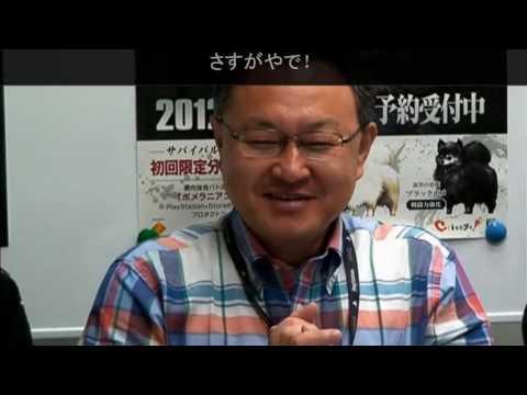 Bloodborne: Sony's Shuhei Yoshida Proves his Skills on PS4