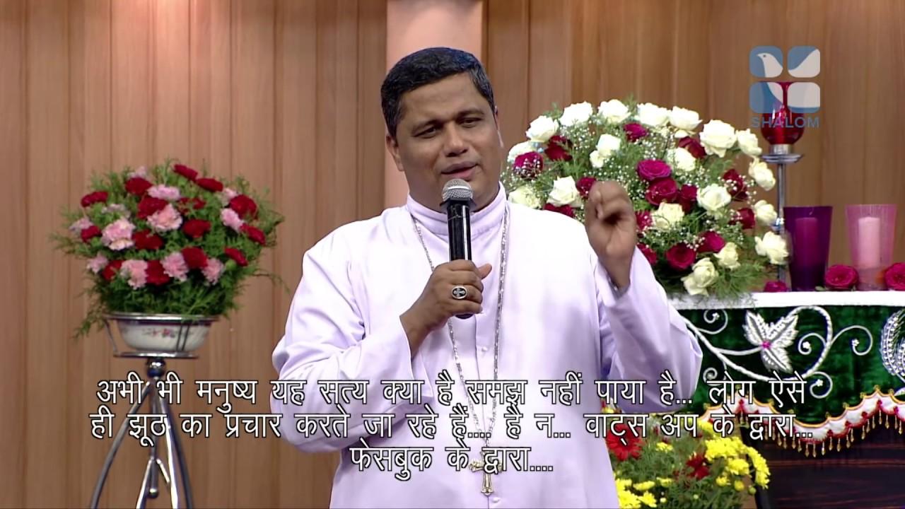Night vigil July 2018- Preaching- Mar Joseph Pamplani
