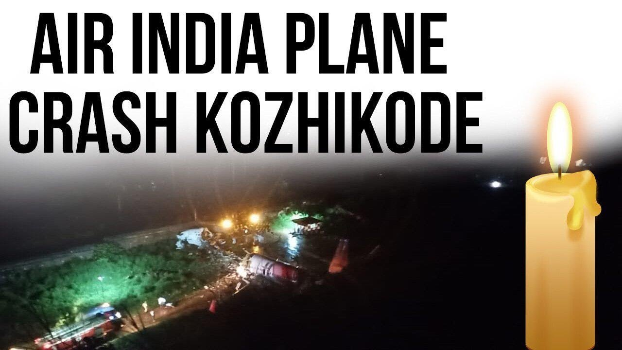 Air India Plane Crash in Kerala, Aircraft broken into 2 pieces - know all about it #UPSC #IAS
