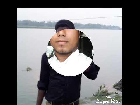 Assam  Guileza