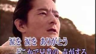 涙をありがとう (1965) 歌:西郷輝彦 作詞:関根浩子 作曲:米山正夫 こ...