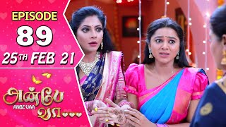 Anbe Vaa Serial | Episode 89 | 25th Feb 2021 | Virat | Delna Davis | Saregama TV Shows