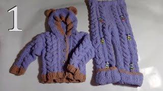 Как связать костюм для детей до 1,5 года