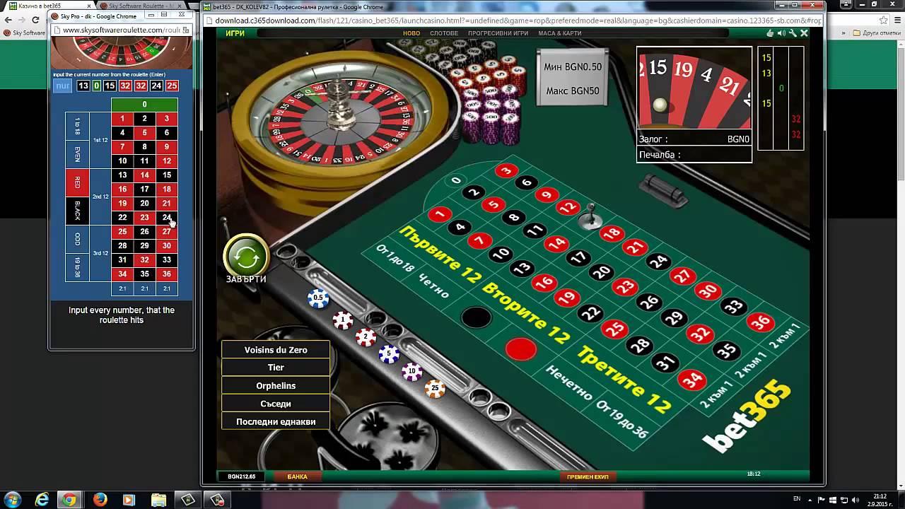 Roulette Programy