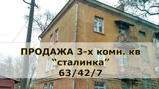 Купить 3-х комнатную квартиру в Кальмиуском районе Мариуполя. Продажа квартир в Ильичевском районе(Купить 3-х комнатную квартиру в Кальмиуском районе Мариуполя. Позвоните нам и мы покажем квартиру в течени..., 2016-12-08T17:03:02.000Z)