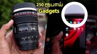 5 பயனுள்ள Gadgets   amazon gadgets under 250 Rupees !