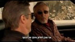 הנסיעה האחרונה (2004) The Last Ride