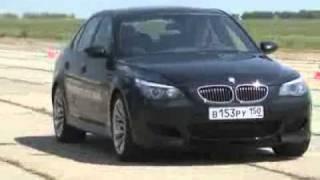 Тест драйв автомобилей BMW