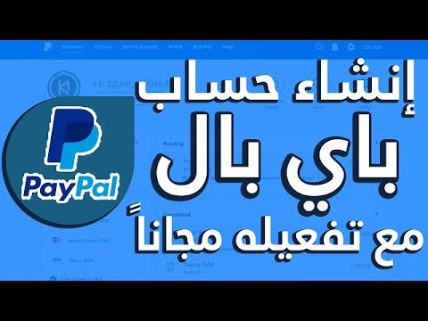How To Verify Your Paypal Account - (All Countries)