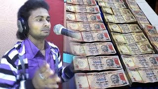 देशवा में नाम कइले मोदी जी  1000 ,500 Note Band Kaile Modi Ji  Rakesh Rasila  Bhojpuri Song New