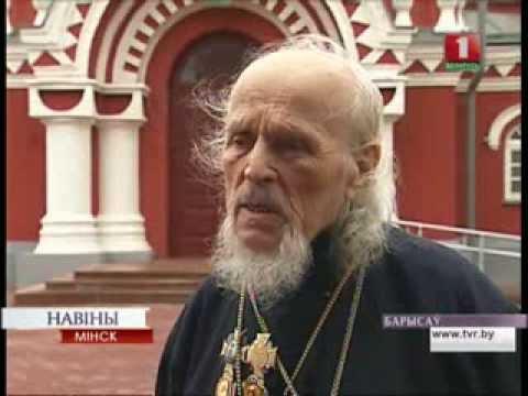 Святая блаженная Валентина Минская Борисовское