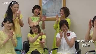 Welcome to ウサフェスTV 第3回 ゲスト:Shanachie&Annikor