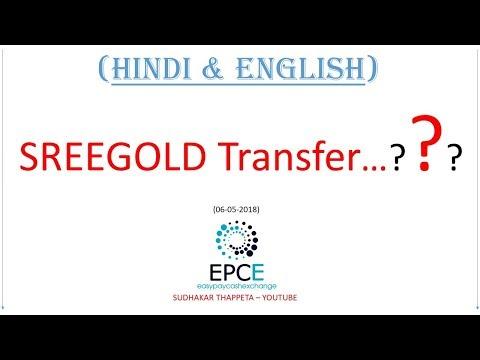 EPCE LATEST UPDATE - HINDI & ENGLISH (05-05-2018) SREEGOLD TRANSFER (EPC E)..???