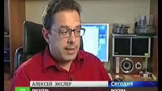 TV CH6 0416 1908 INET T228