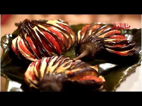 مروحة الباذنجان - مطبخ منال العالم