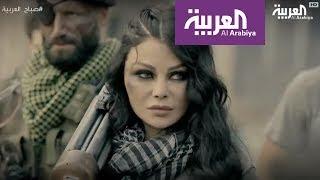 صباح العربية : إلعب مع هيفاء وهبي