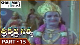 Sri Krishna Satya Telugu Movie Part 15/16 || NTR, Jayalalitha || Shalimarcinema