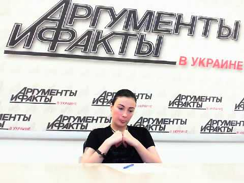 Анастасия Приходько в гостях у АиФ.ua